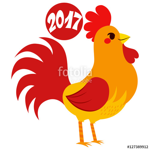 500x500 Cute 2017 Rooster Zodiac Sign Design With Text Celebrating Chinese