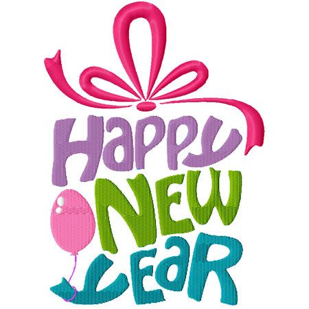 450x450 76 Best Happy New Year Greetings 2018, Inspirational Messages