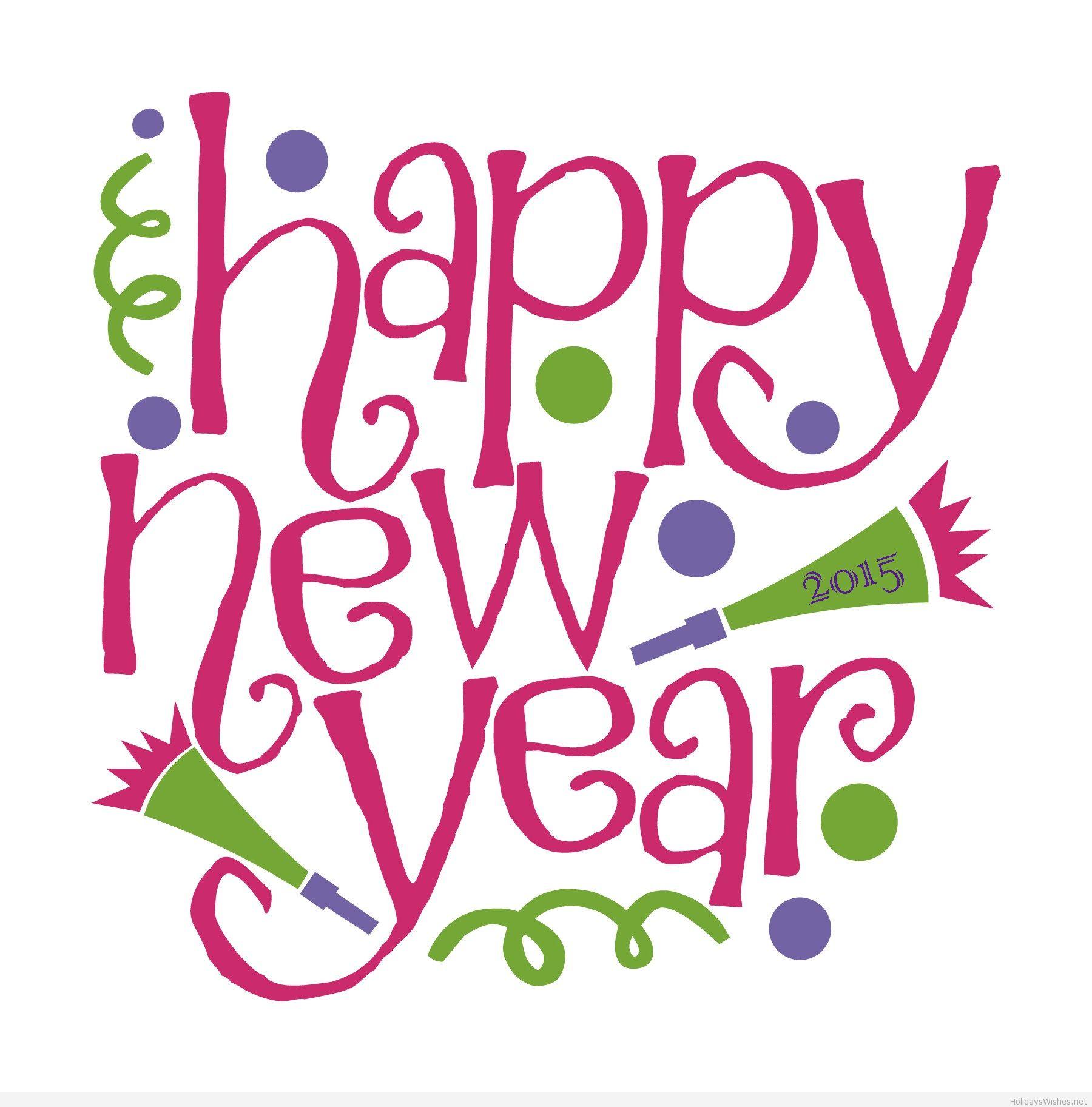 1800x1825 New Year Clip Art