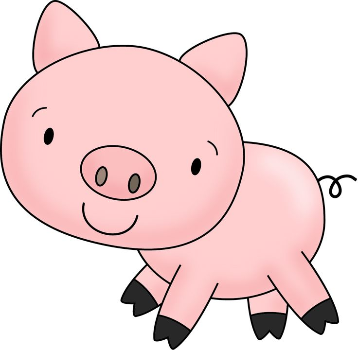 Cute Piggy Bank Clipart