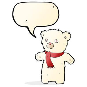 300x300 Cute Cartoon Polar Bear Royalty Free Stock Image