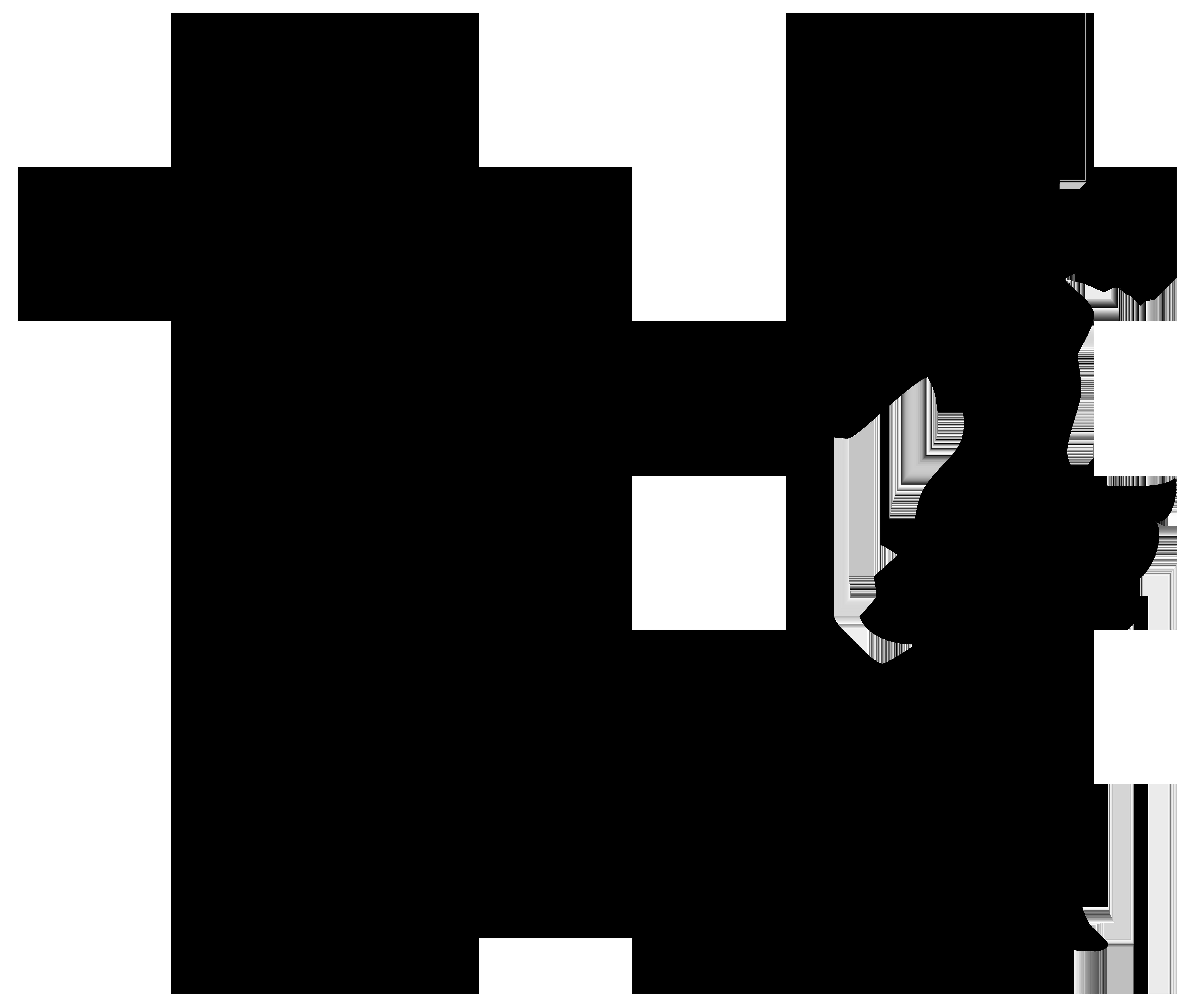 8000x6715 Dancing Couple Silhouette Png Transparent Clip Art Image