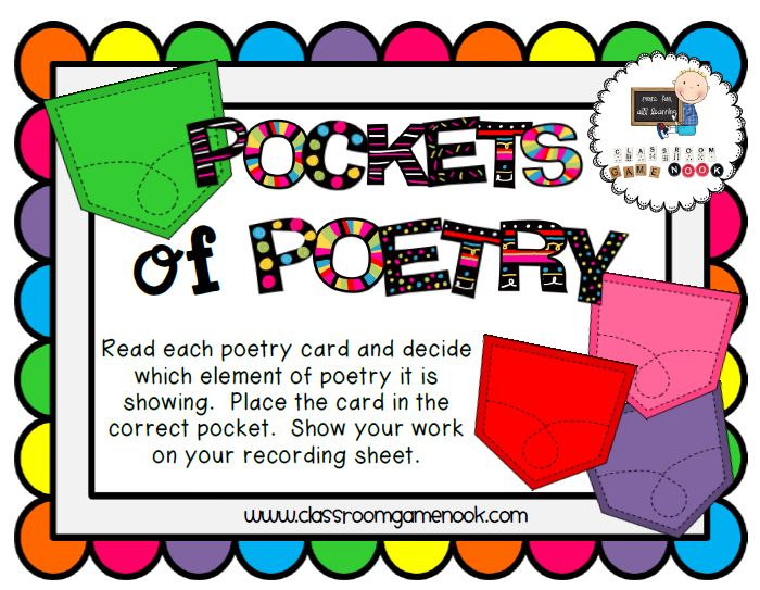 700x543 Poem Clipart Student Learning