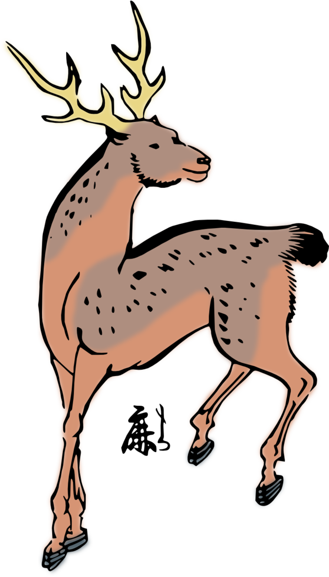 675x1183 Baby Deer Clipart Free Clip Art Images Image 1 2