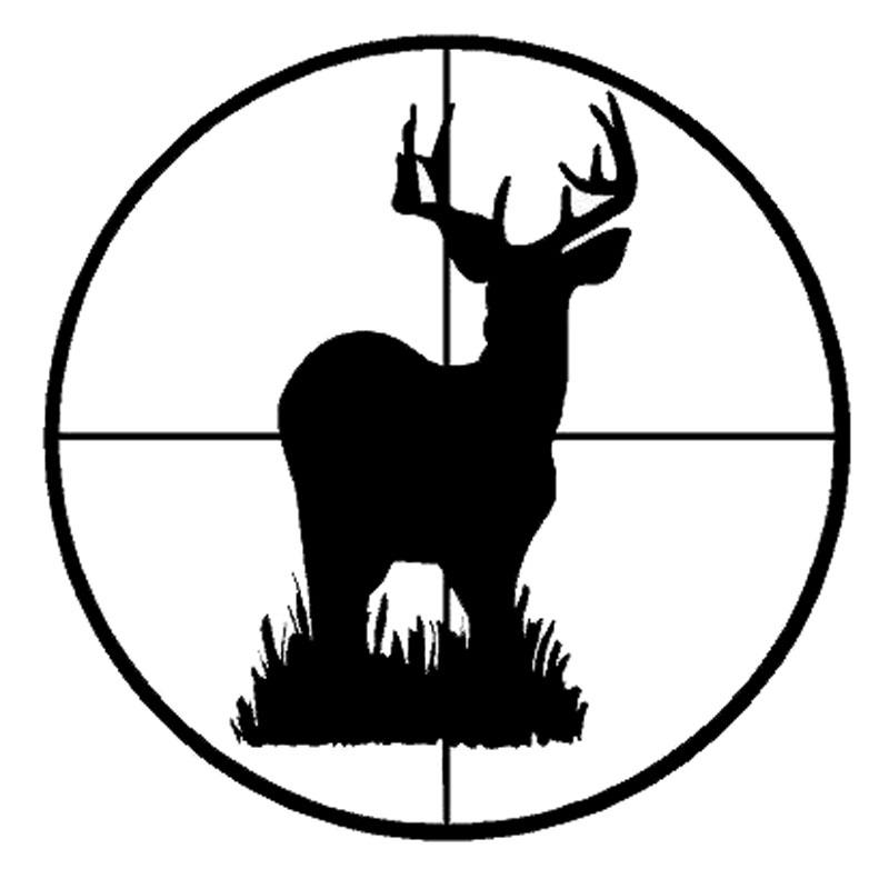 800x800 Target Clipart Deer Hunting