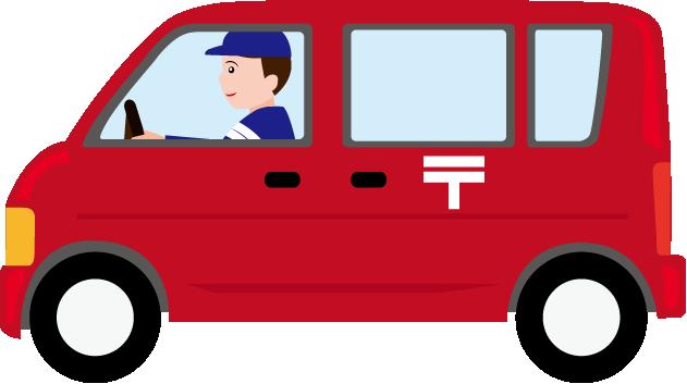 631x353 Truck Clipart Delivery Van