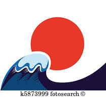 209x194 Disaster Clip Art Vector Graphics. 12,802 Disaster Eps Clipart