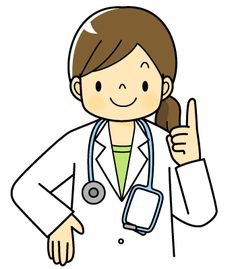 236x269 Doctor Free To Use Clip Art