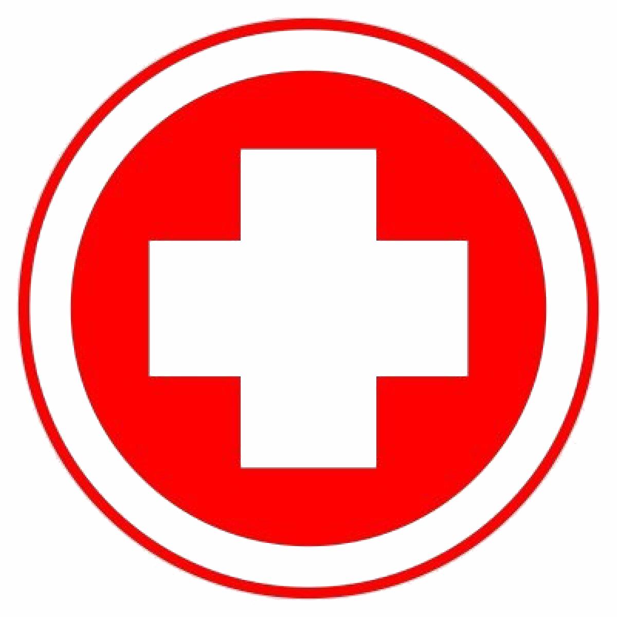 1200x1200 Clip Art Doctor Logo Clip Art