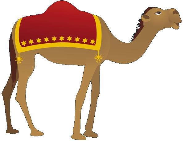 600x459 Top 87 Camel Clip Art