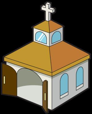 323x400 Image Box Church Church Clip Art