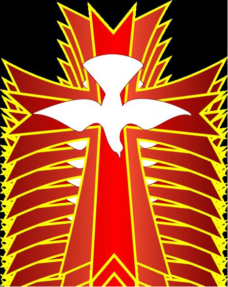 445x559 Catholic Cross Clipart