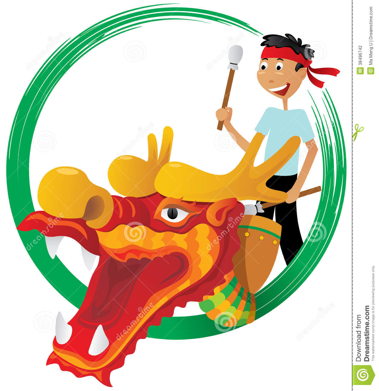 1260x1300 Festival Clipart Chinese Dragon