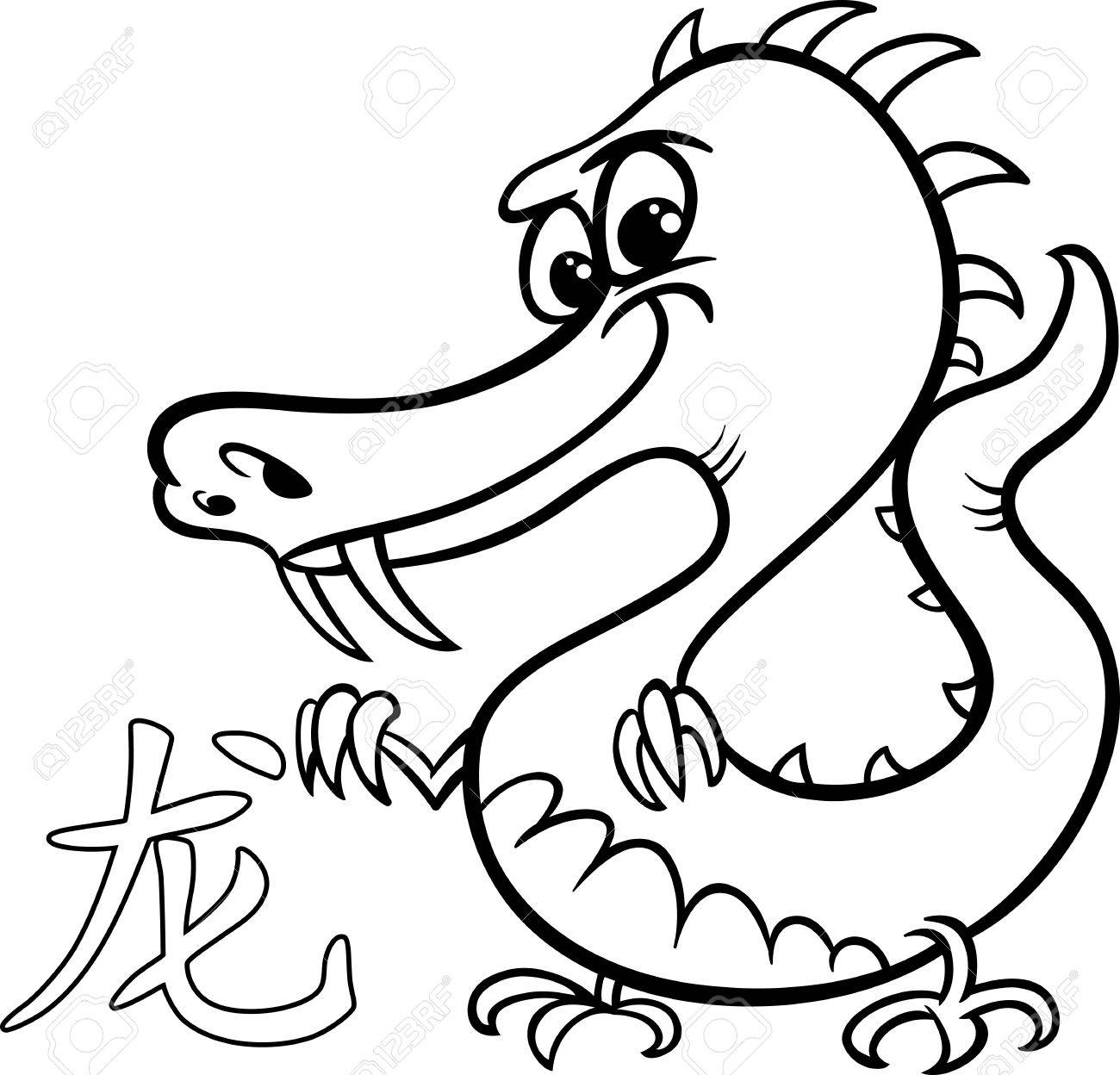 1300x1248 Black And White Cartoon Illustration Of Dragon Chinese Horoscope
