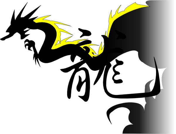 600x456 Chinese Dragon Png, Svg Clip Art For Web