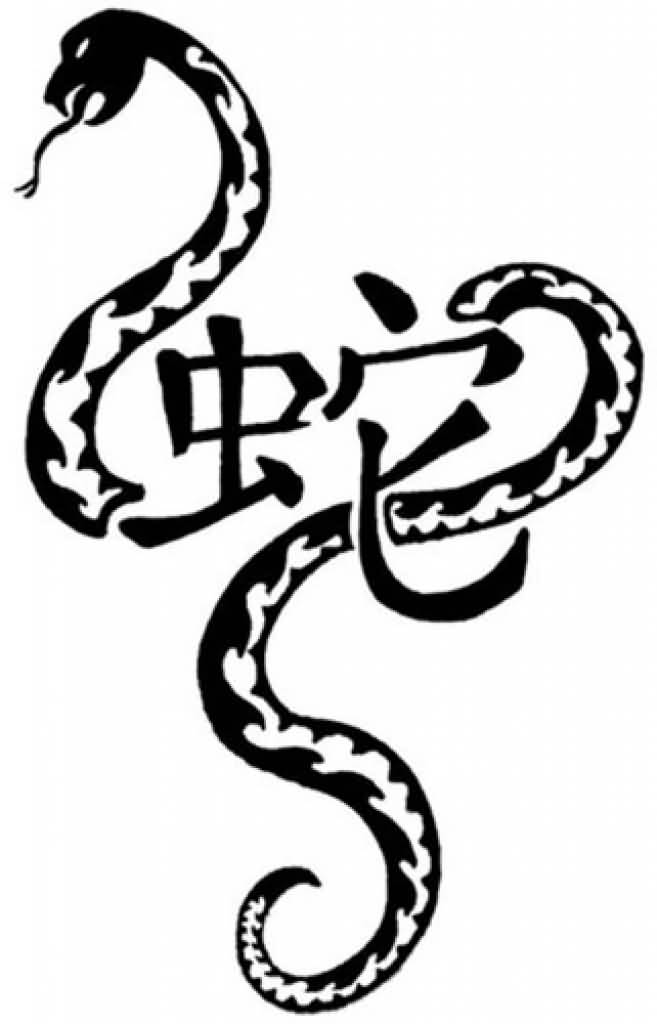 657x1024 36+ Chinese Snake Tattoos Collection