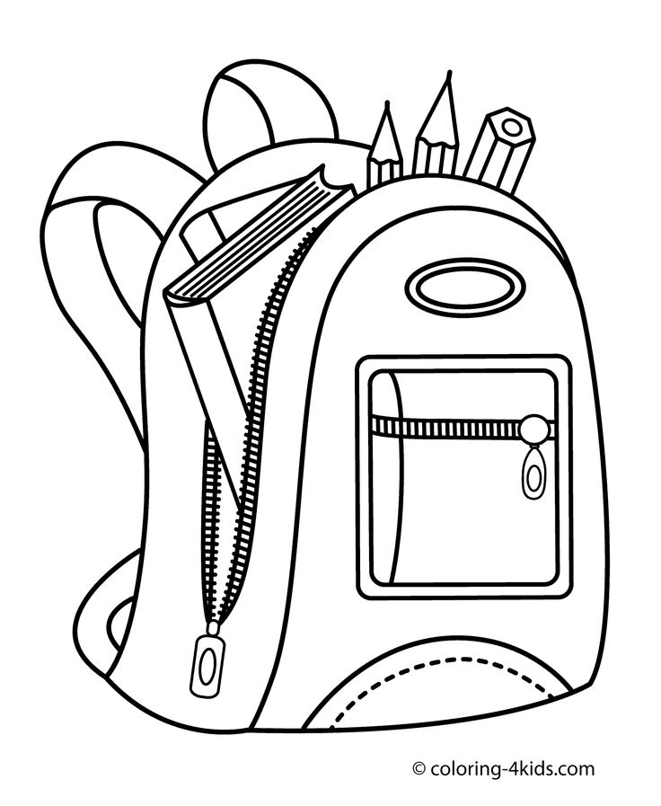 736x897 7 Best The Kid's Backpack Bakery Images Activities