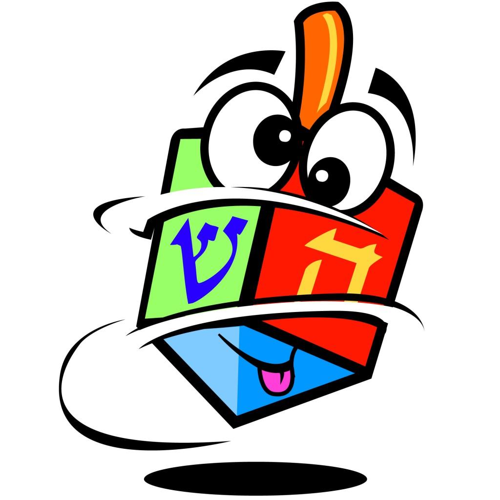 1024x1024 Dreidel Free Download Clip Art Free Clip Art On Clipart Library