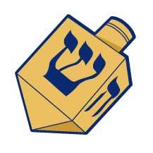 217x217 Happy Chanukah