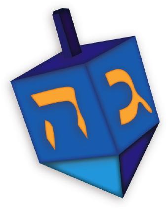 340x423 Hanukkah Dreidel Clip Art Clipart Panda