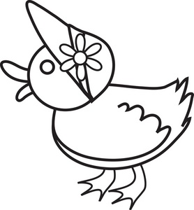 278x300 Duck Clipart Image