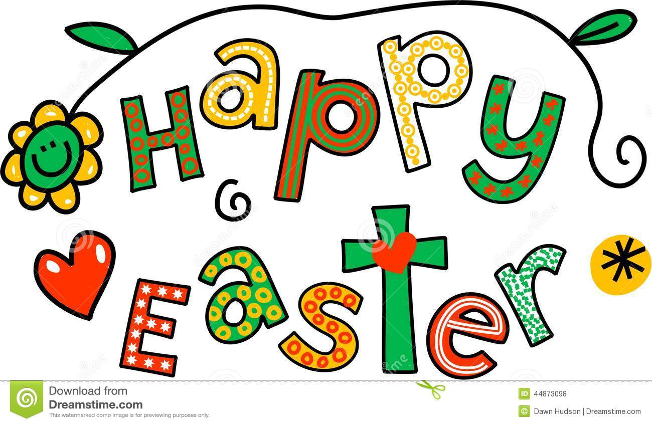 1300x848 Easter clipart text