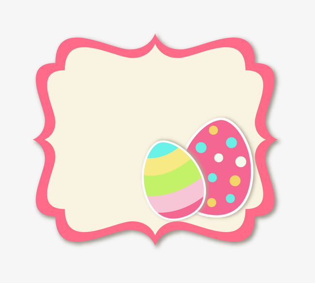 650x585 Egg Cartoon Title Border, Egg, Cartoon, Title Png Image For Free