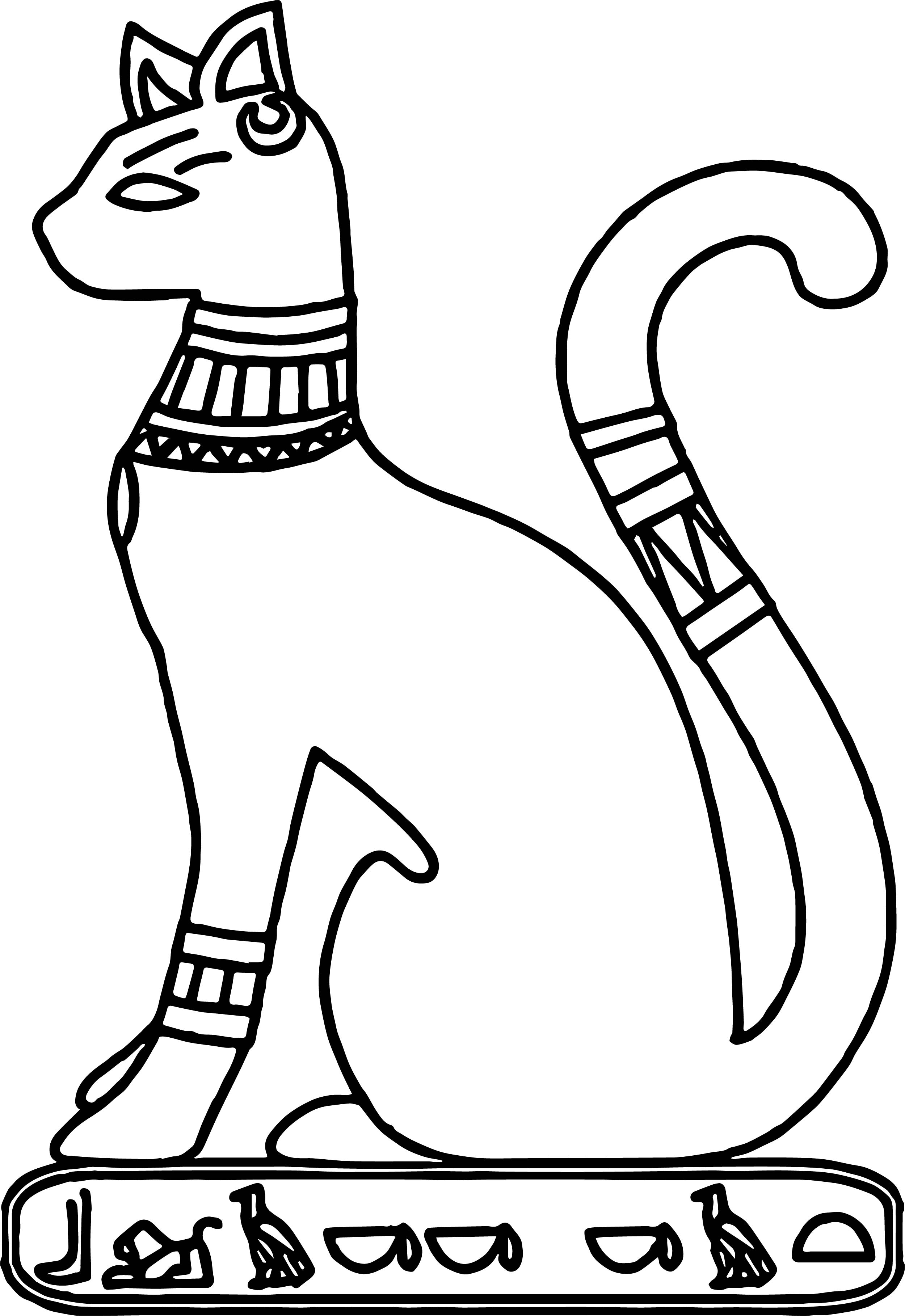 b7c02d92912f6 Egyptian Cat Clipart   Free download best Egyptian Cat Clipart on ...