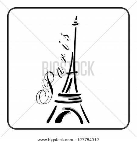 450x470 Eiffel Tower Simple Sketch Style. Vector Amp Photo Bigstock