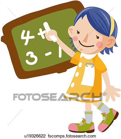 409x470 Clipart Of Energetic, Elementary Schoolchild, Schoolchild, Only
