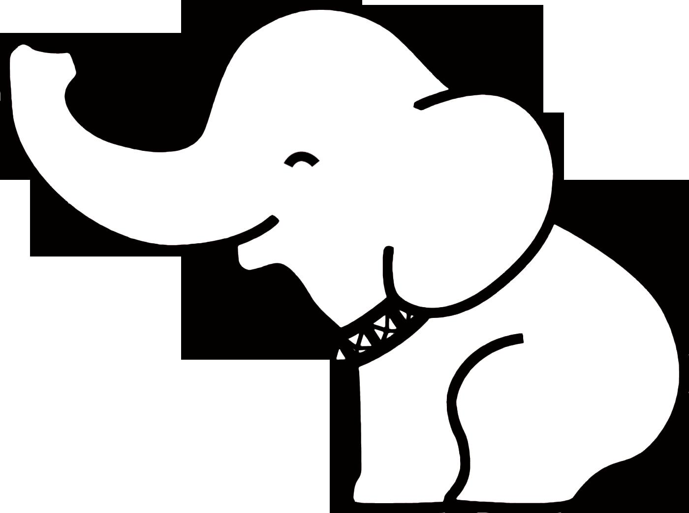1400x1044 Best Baby Elephant Drawing Ideas Cute Elephant