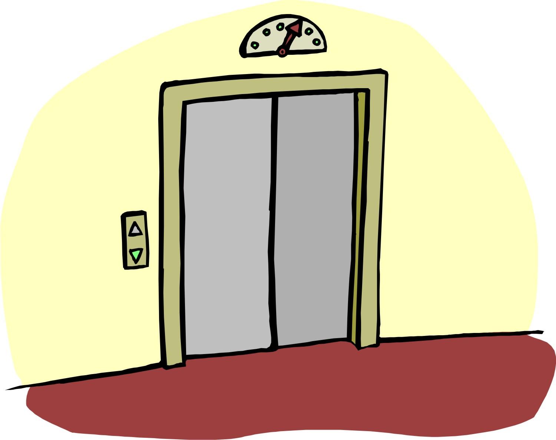 1500x1188 Elevator Clip Art Pictures Clipart Panda