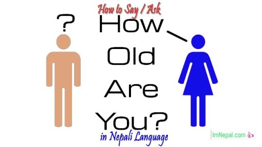 512x288 English Nepali Phrases Archives