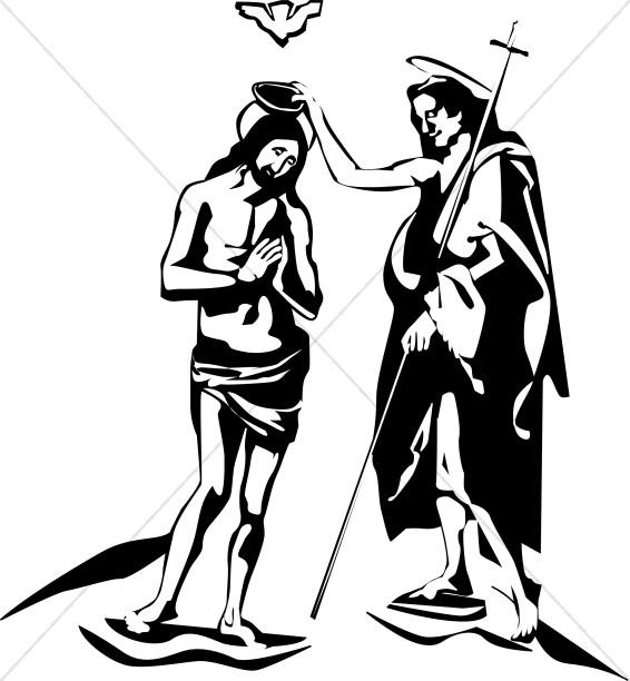 566x612 Jesus And John The Baptist Epiphany Clipart