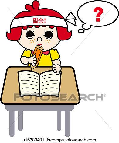 392x470 Clipart Of Studying, Schoolkid, Preparation, Examination, Test