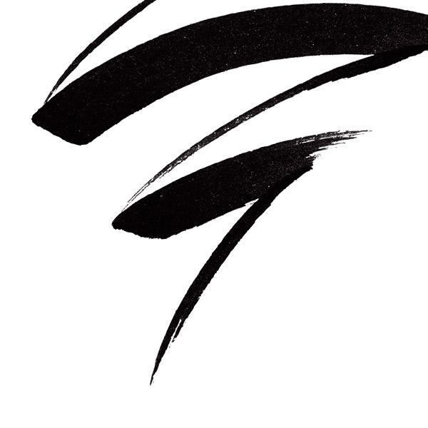 600x600 Eyeliner Makeup