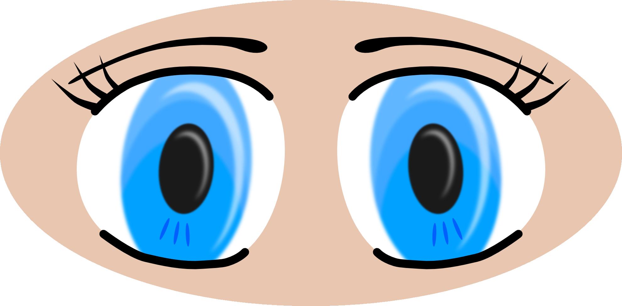 1979x975 Eyes Clipart