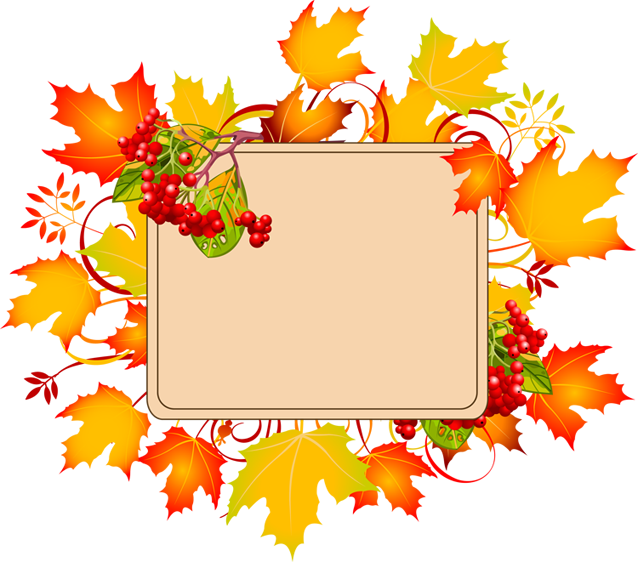 638x562 Seasonal Fall Clipart, Explore Pictures