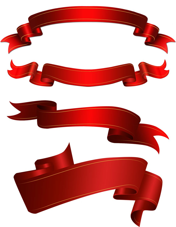 Fancy Ribbon Cliparts