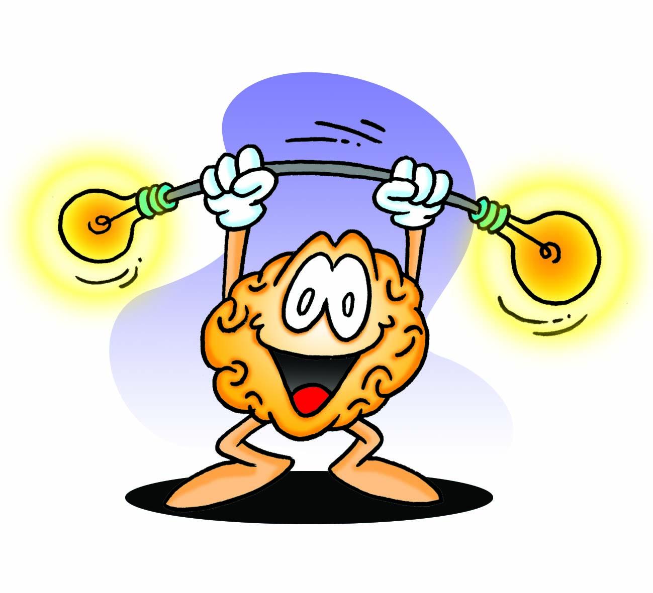 1299x1181 Brain Clipart Normal Brain