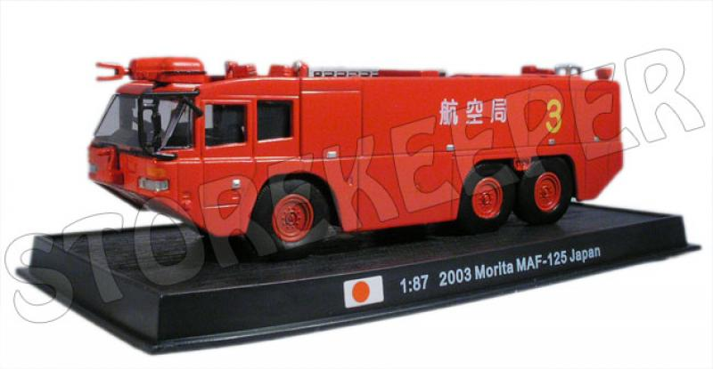 800x415 Storekeeper Paradise Models Fire Engines, Fire Truck, Morita Maf