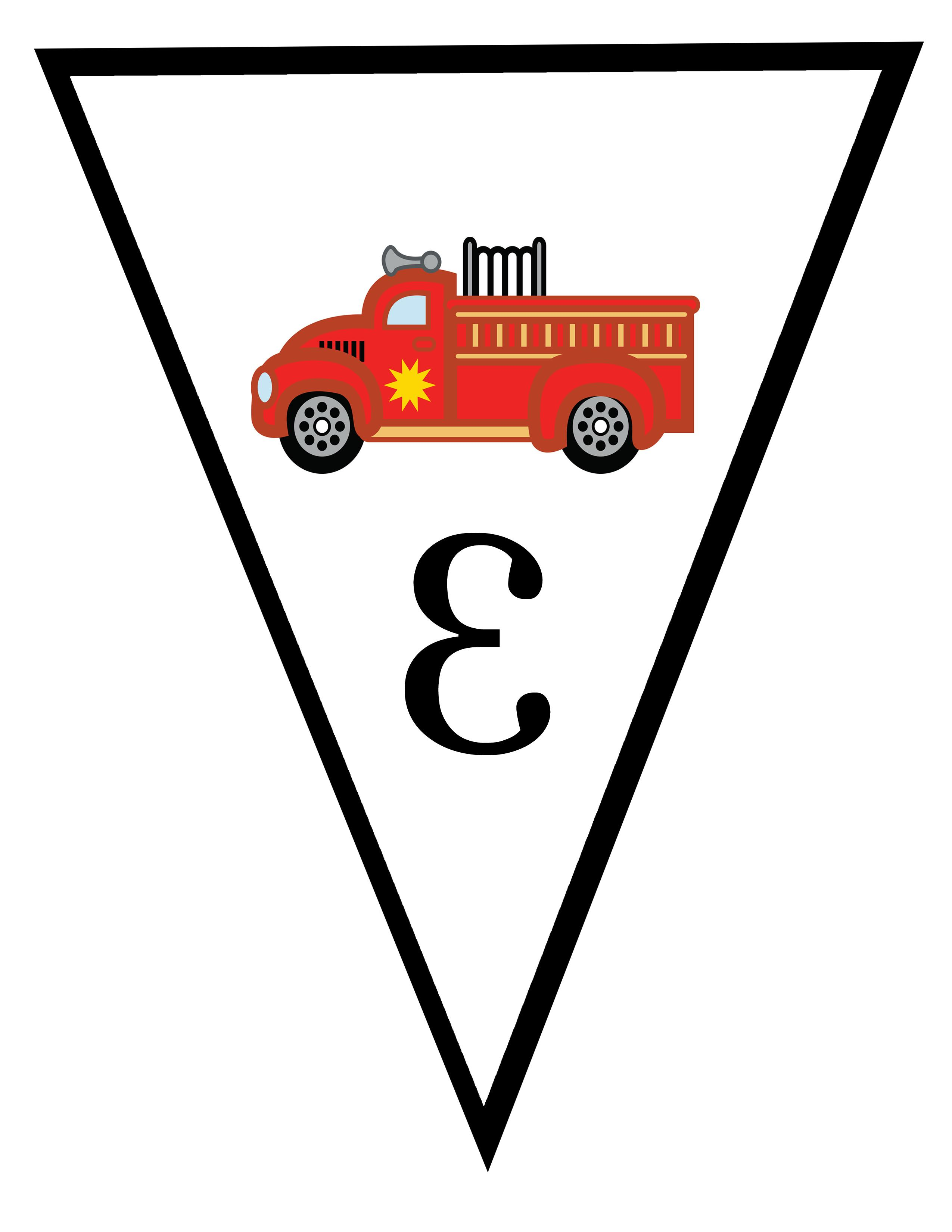 2550x3300 Top Clip Art Fire Truck Was Free Clipart Images