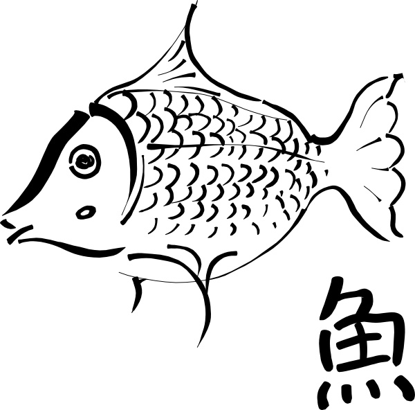 600x592 Fish Outline clip art Free vector in Open office drawing svg