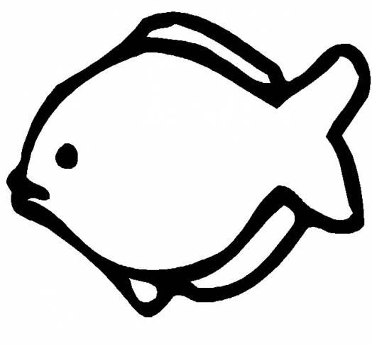 524x488 Top{20}  Fish Clipart Images Download With High Resolution