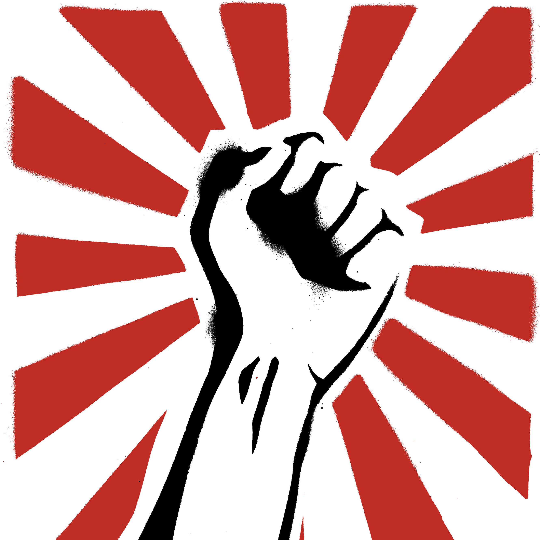 2660x2660 Fist Clipart Fist Pump