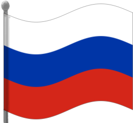 263x242 Russia Flag Waving Clip Art Download