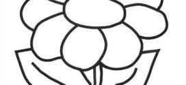 272x125 Flower Clip Art Outline Clipart Panda
