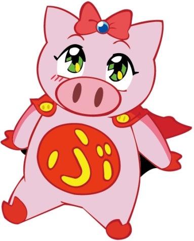 383x476 Flying Pig Vector Girl Free Vector In Encapsulated Postscript Eps