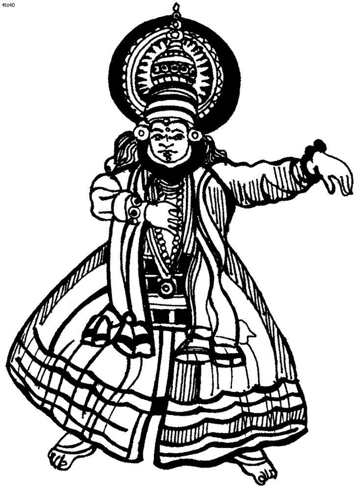736x1005 Folk Clipart Indian Dance Form