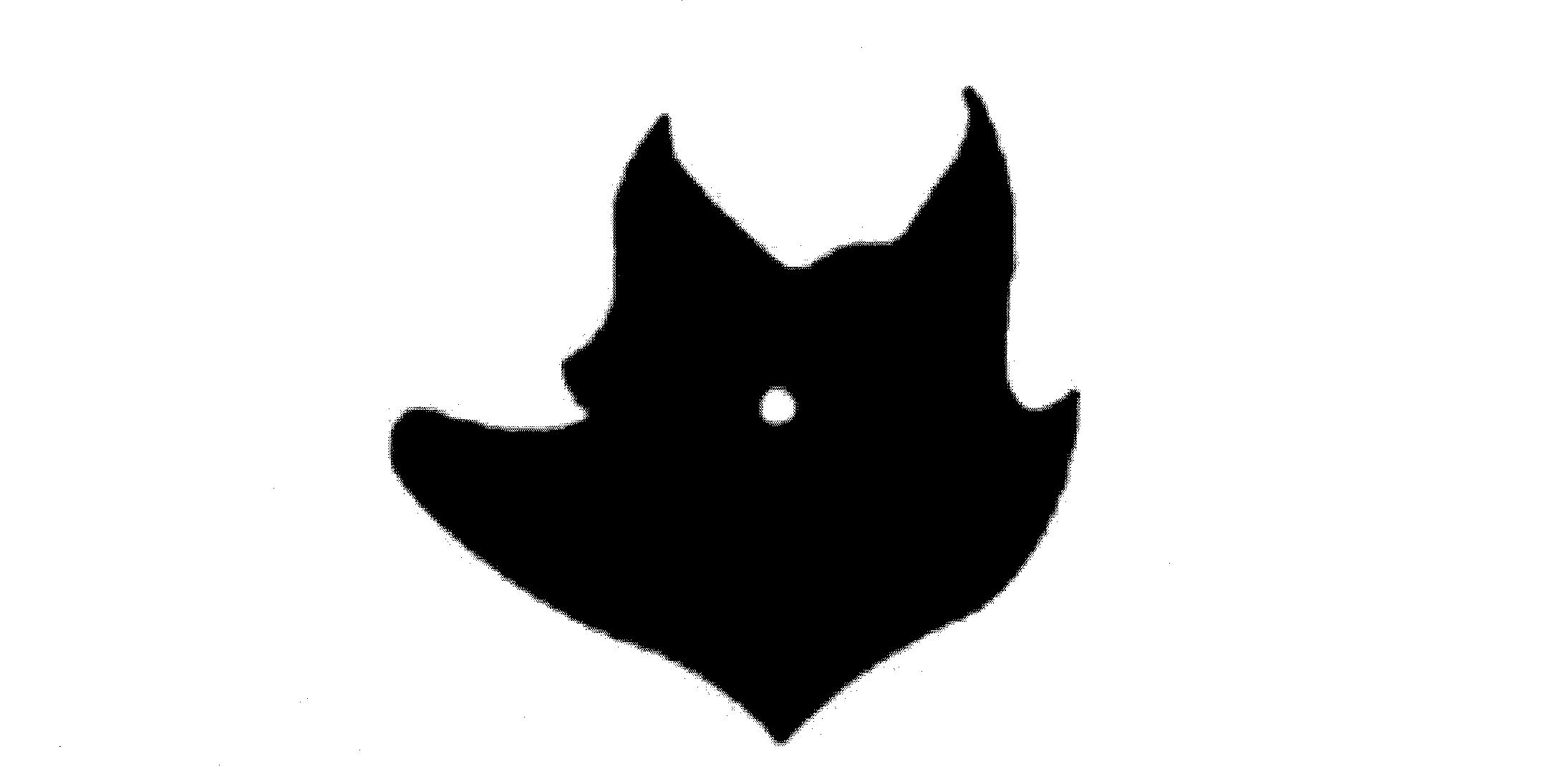 2169x1096 Fox Silhouette Clipart 2176631